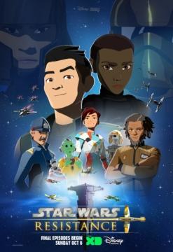 Star Wars Resistance 002 Poster