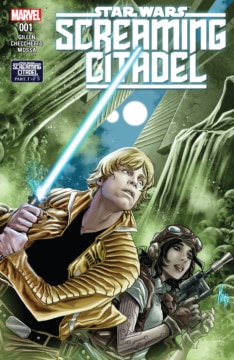 Star Wars Screaming Citadel 001 Cover